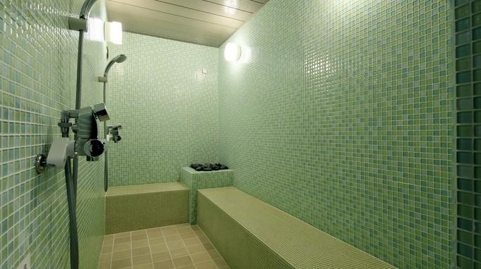 【ステイケーションプラン】大浴場とサウナでととのう! 17時IN/12時OUT(素泊り)