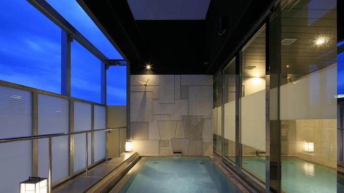 【ウィークリープラン(6連泊以上)ポイント10%&朝食半額!】大浴場付ホテルで快適長期ステイ