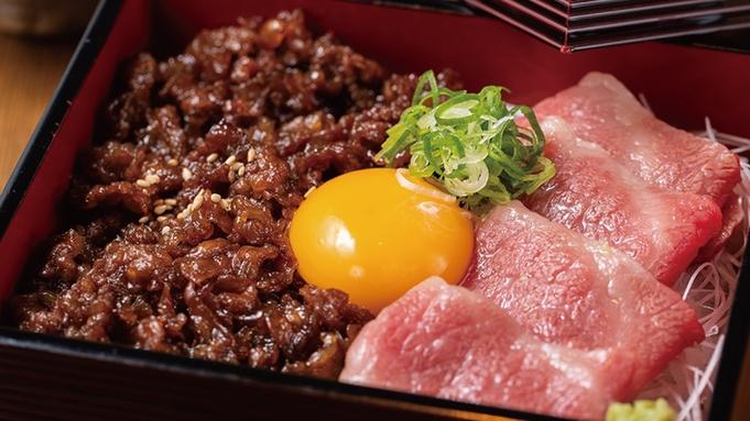ビジネス必見!全国丼グランプリ金賞受賞「八坐和重」をランチやディナーで堪能!食事券付(朝食付)