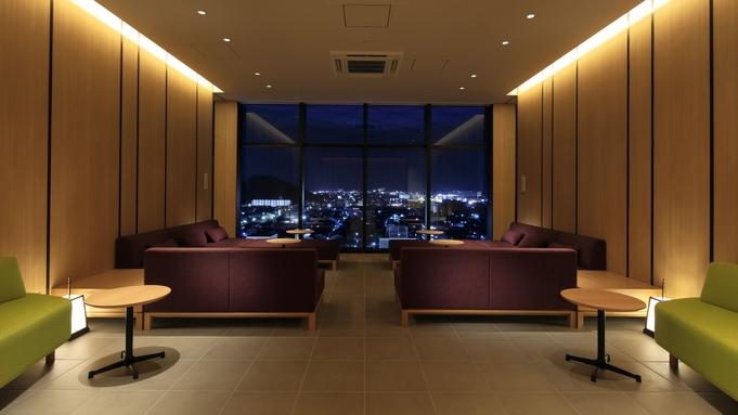 最上階のスカイスパを堪能しながら、洗練の空間でゆったりくつろぐ旅 素泊まりプラン
