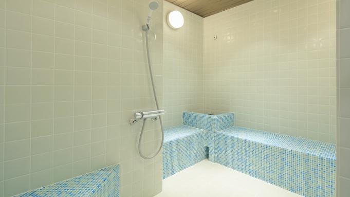【2連泊以上の方限定!】露天風呂付きの大浴場とサウナのあるホテルでゆったり連泊プラン 素泊まり