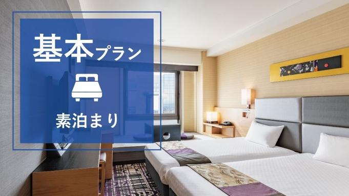 【1名様利用×素泊まり】JR「京都駅」(烏丸中央口)正面の好立地!