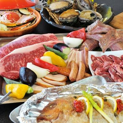 【タケノコテント】贅沢BBQ <活あわびの踊り&リブロースステーキ付>スペシャルコースグランピング
