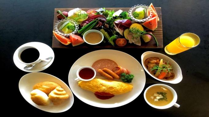 【楽天トラベルセール】【基本プラン】【朝食付】<朝食付>
