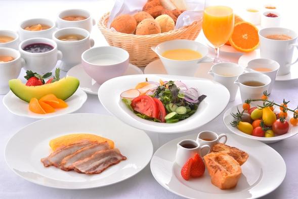 【1泊朝食付】〜遅い到着でもOK!朝から豪華なアメリカンブレックファースト付〜夕食なしプラン