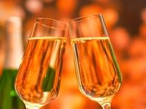 アニバーサリー(シャンパン)