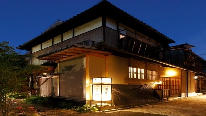 【楽天トラベルセール】夏休みにおトクなプラン!夏の思い出を京都の町家で!