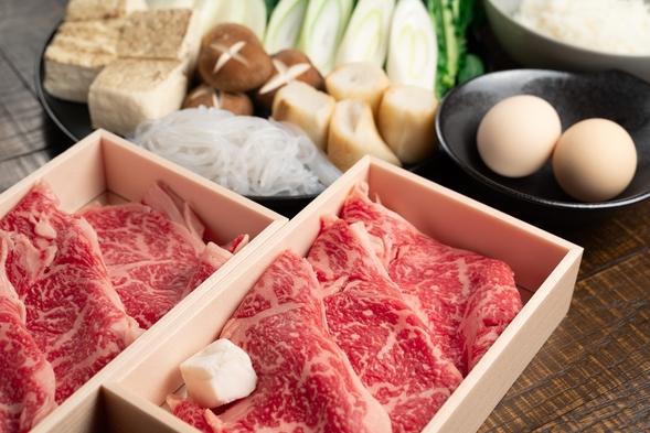 【夕食付き】京町家でハレの日のごちそうをいただく お宿で楽しむ京のすき焼きプラン
