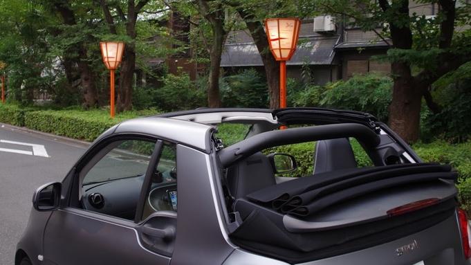 オープンカーで京都を満喫しよう! 小型の外車レンタカー付きの宿泊プラン