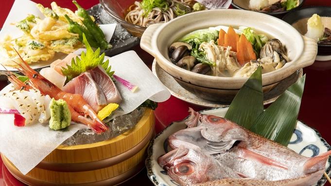 【石川県民限定五感にごちそう】金沢の食と伝統工芸が楽しめる「金沢美味&巧味クーポン」付プラン