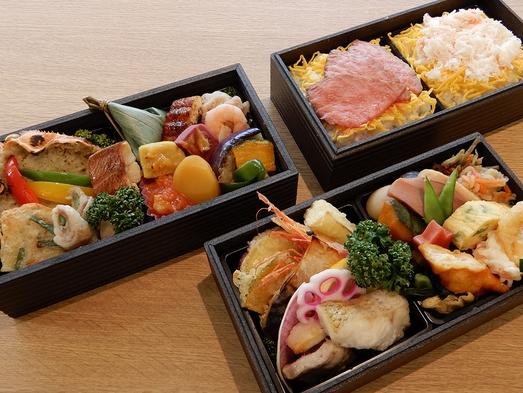 【夕食は三密を避けてお部屋でゆっくり】金澤の味「特選三段重」付きプラン/2食付