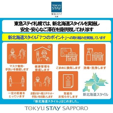 【カード決済専用】【ウィークリープラン】洗濯乾燥機&電子レンジ完備!(素泊り)