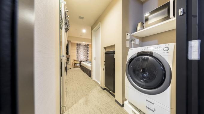 【さき楽14】全客室洗濯乾燥機完備♪ 14日前予約がお得!! (素泊り)