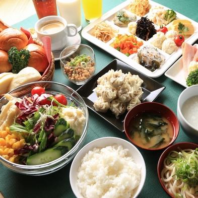 【カップルにおすすめ☆】彼女が喜ぶ♪高層階&セパレート式バスルーム確約プラン!<朝食付>