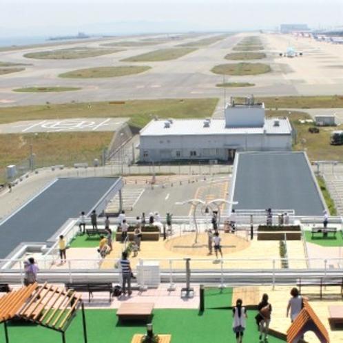 関西空港 スカイビュー