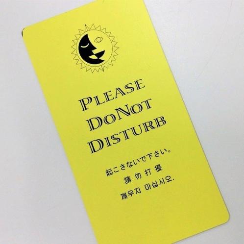 お掃除カード