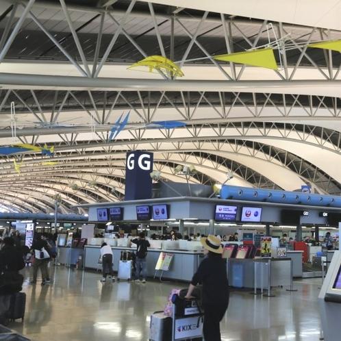関西空港 第1ターミナル