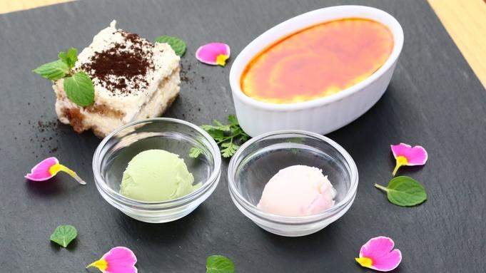 BETTEI葉山牛ディナー&朝食付き★特別プラン