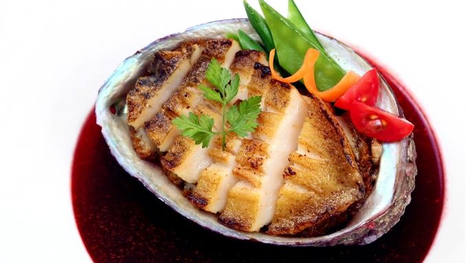 選べる『お造り』or『ステーキ』 アワビ付きのグレードアッププラン《個室食》×《貸切風呂》