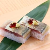 小坪産真鯵の押し寿司