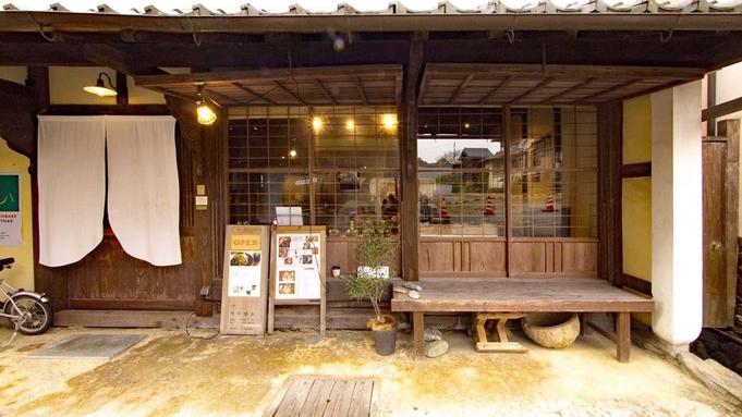 【個室夕食付】1階のバーで内子&愛媛の味覚を堪能!料理に合う地酒も一緒にどうぞ