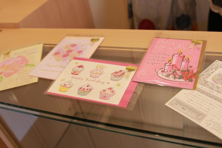 ポストカード・グリーティングカード販売(広島・地元アーティスト作)