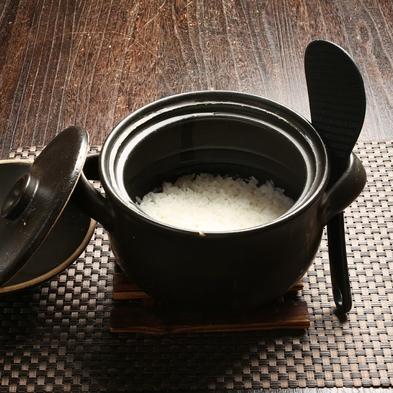 【朝食付き】良い1日は美味しい朝食から。土鍋で炊いたご飯とつくりたてのおかずで身も心もパワーチャージ