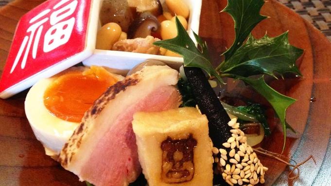 【2食付き】島根の旬を堪能!口コミでも好評の自慢の会席料理をご提供♪泉弘坊のこだわりグルメプラン