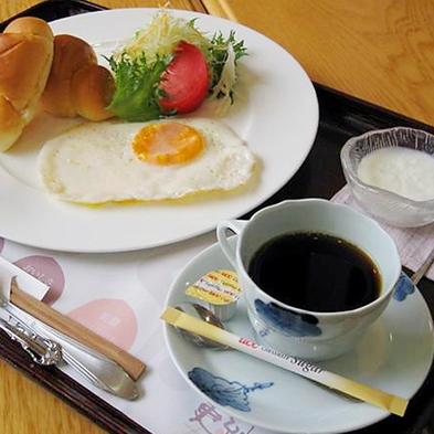 <軽朝食+コーヒー>お気軽モーニングdeさくっと朝ごはん♪
