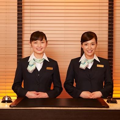 【連泊割】まいどおおきに3連泊でお得な大阪ステイ<朝食付>