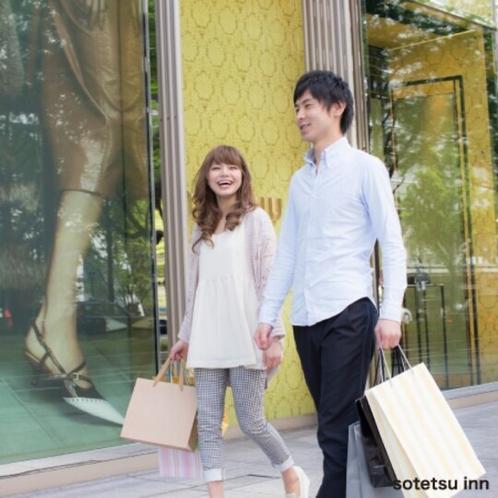 【大阪・観光】心斎橋・梅田エリアでショッピングデートにカップルプランをご用意