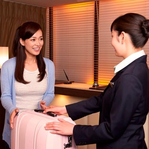 【ホテル・サービス】フロント荷物預かり