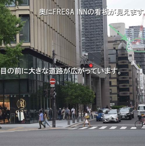 淀屋橋駅12番出口からの順路②
