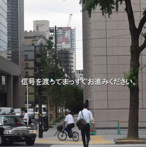 淀屋橋駅12番出口からの順路③