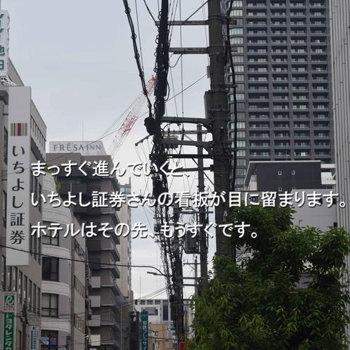淀屋橋駅12番出口からの順路④