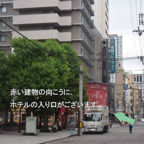 淀屋橋駅12番出口からの順路⑤