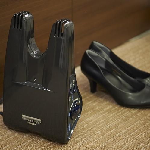 【貸出品】靴乾燥機