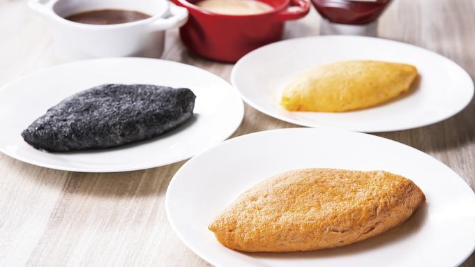【お日にち限定】人気の朝食をお得に満喫♪
