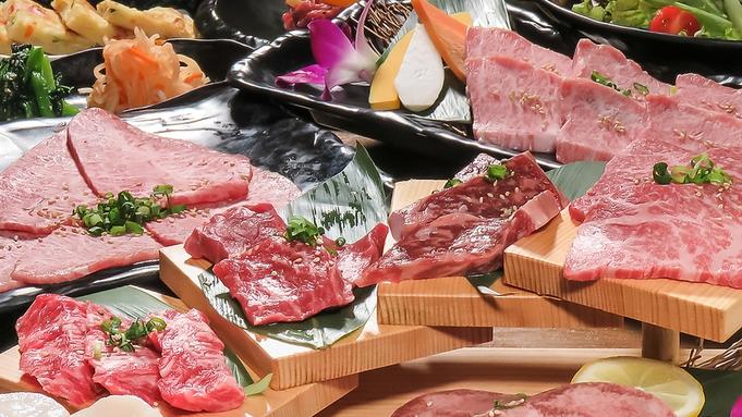 【18時予約限定】新浦安人気焼肉店「新羅」プレミアムコース夕食券付きプラン♪(朝食付)