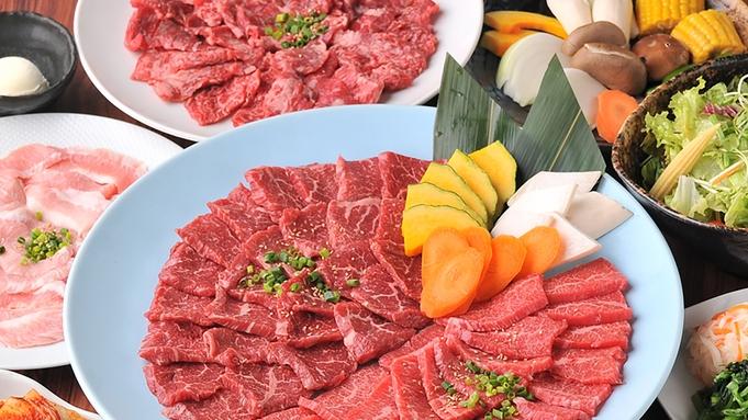 【18時予約限定】新浦安人気焼肉店「新羅」スタンダードコース夕食券付きプラン♪(朝食付)