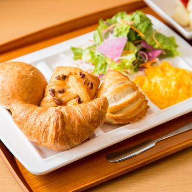 ぷちゆっくりプラン♪チェックアウト翌日お昼12時【男女別温泉&健康朝食】