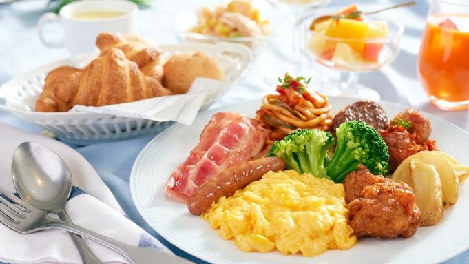 【50歳以上限定】平日ずらし旅でオトクに密回避◆みんなが楽しい朝食付き◆◆