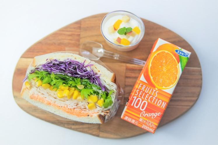 ベジタブル(サンドイッチ朝食)