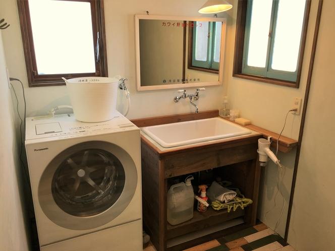 洗濯機、洗面台