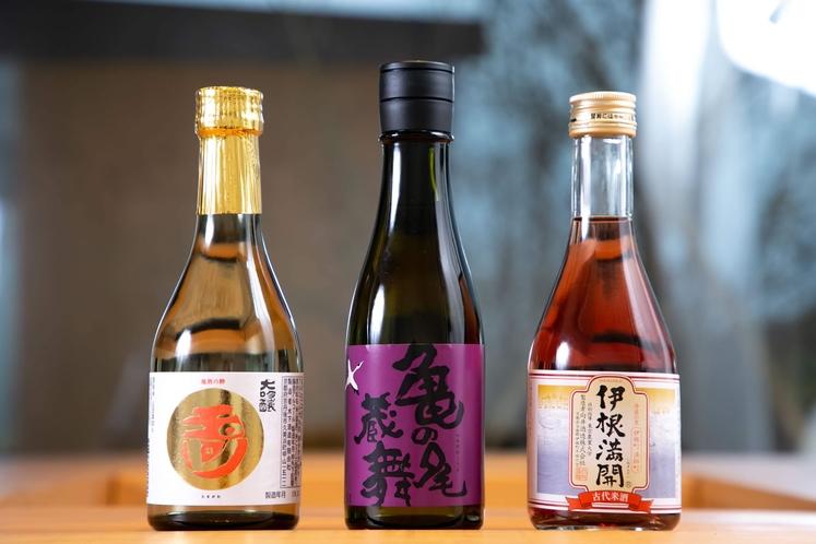 【地酒3種飲み比べ】京都の地酒もご用意。女性の方でも、飲みやすいおすすめの日本酒もございます♪