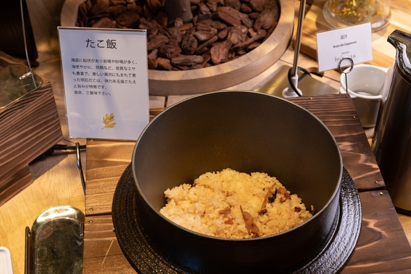 【WELCOME TO HYOGO】スタンダードプラン 朝食付き