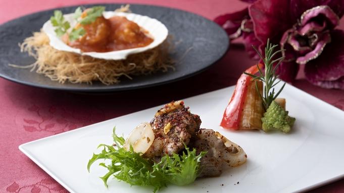 <おこもりステイ>夕食「中国料理 花梨」&朝食付プラン
