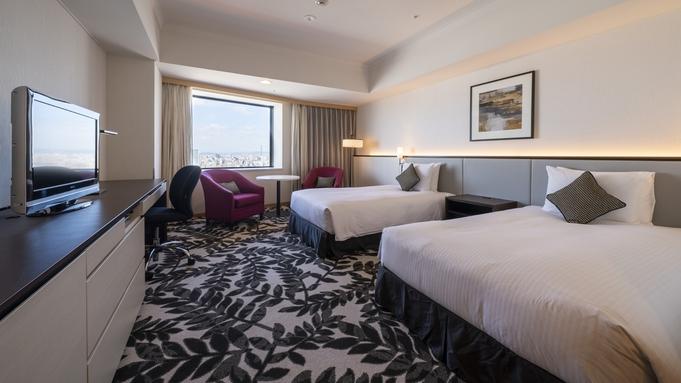 【7連泊以上限定】ロングステイプランーホテル暮らしー