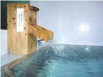 【お風呂】八方温泉・源泉かけ流しのお風呂です