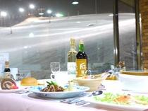 【夕食】ナイターゲレンデを眺めながらお食事をお楽しみください☆*ナイター営業日に限ります。